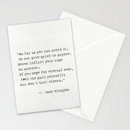 Omar Khayyám quote b Stationery Cards
