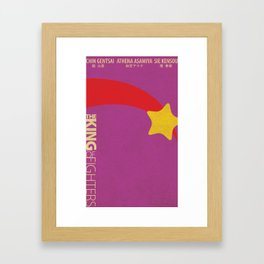 Psycho Soldiers Minimal (The King of Fighters XIII series) Framed Art Print