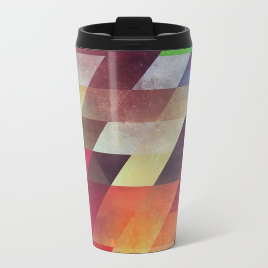 cyrryts Metal Travel Mug