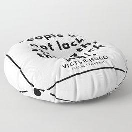 21   | Victor Hugo Quotes | 190830 Floor Pillow