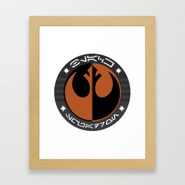 Black Squadron (Resistance) Framed Art Print