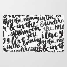 I love you in the morning Rug