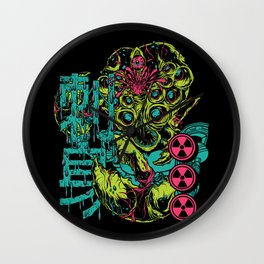 Puny Humans! Wall Clock