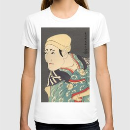 Sharaku #1 T-shirt