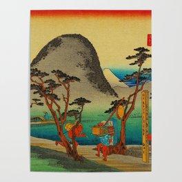 Vintage Woodblock - Hiratsuka Japan Poster