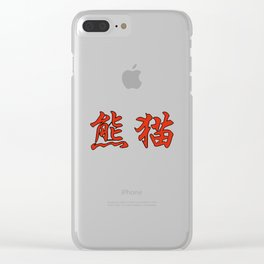 Chinese characters of Panda Clear iPhone Case