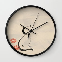 Cat Looking Forward Wall Clock