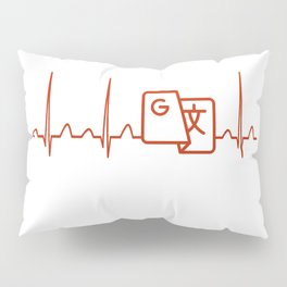 Translator Heartbeat Pillow Sham