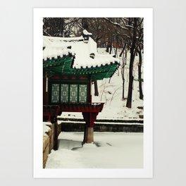 Winter Changdeokgung palace, Seoul, Korea Art Print