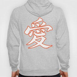 Eastern Love POPPY RED / Japanese character for love Hoody
