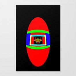 TROJANS Canvas Print
