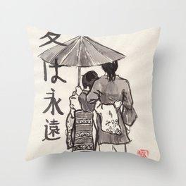 Kasa (Umbrella) Throw Pillow