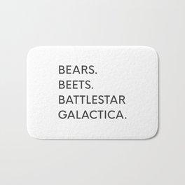 Bears. Beets. Battlestar Galactica. Bath Mat