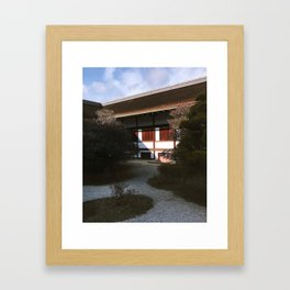 Kyoto Imperial Palace Shadows Framed Art Print
