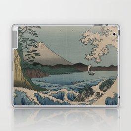 Satta Laptop & iPad Skin