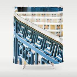 Island Metal Works Study: exhibit a Shower Curtain
