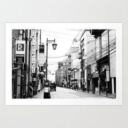 The Streets of Gion, Kyoto Art Print