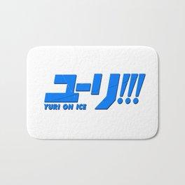 Yuri on Ice logo Bath Mat