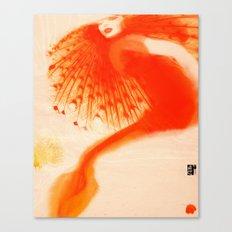 pavonia Canvas Print