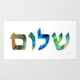 Shalom 15 by Sharon Cummings Art Print