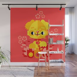 Year of the Dog 2018 Wall Mural