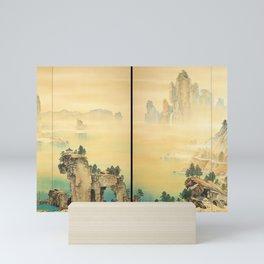 Good Omen - Yamamoto Shunkyo Mini Art Print
