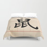 rat Duvet Covers featuring Rat  by Calligrapher