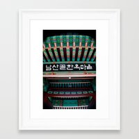 korean Framed Art Prints featuring Korean Temple by Zayda Barros