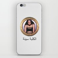 aaliyah iPhone & iPod Skins featuring Aaliyah Baby Girl by POSH OUTSIDERS