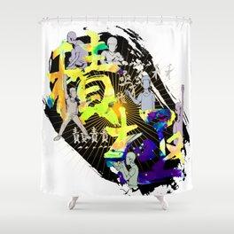 積極 Shower Curtain