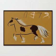 The Essential Horse Canvas Print