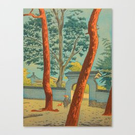 Asano Takeji Japanese Woodblock Print Vintage Mid Century Art Garden Gates Canvas Print