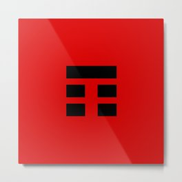 I Ching Yi jing - symbol of 艮 Gèn Metal Print