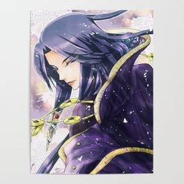 Betsu Ten Gai Poster