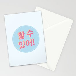 You can do it! Stationery Cards