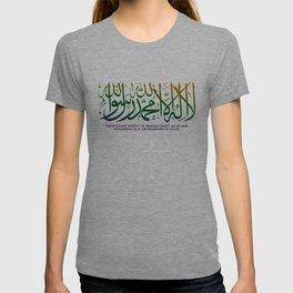 Islamic Shahada (The Testimony of Faith) T-shirt