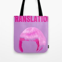lost in translation Tote Bags featuring Lost In Translation by FunnyFaceArt