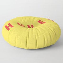 Honey Floor Pillow