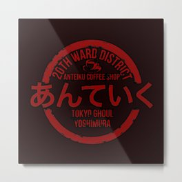 Anteiku Coffee shop Red Metal Print
