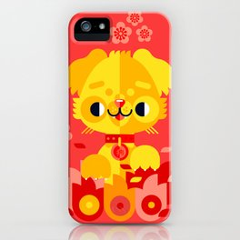 Year of the Dog 2018 iPhone Case