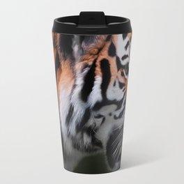 A Leader - Siberian Tiger Art Travel Mug