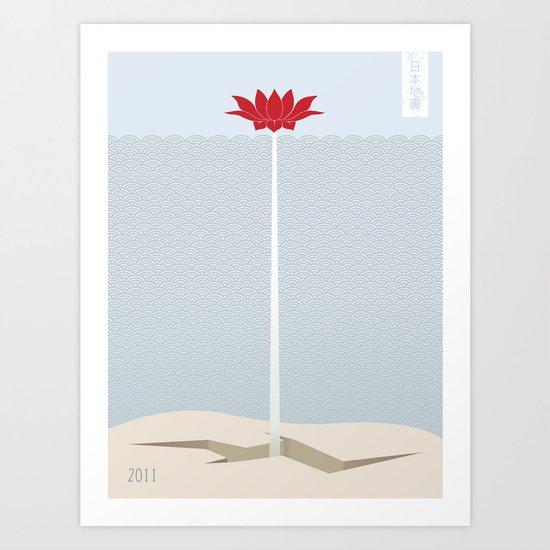 Japan Earthquake 2011 no.1 by nakanishi