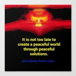 A Peaceful World Canvas Print