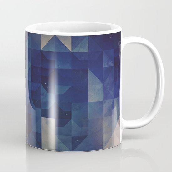hystyry Mug