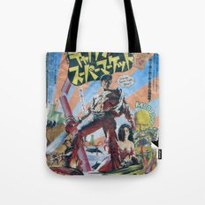 Army of Darkness: Pulped Fiction edition Tote Bag