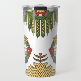 Folk Slavic embroidery colorfull Travel Mug
