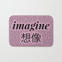 imagine - Ariana - lyrics - imagination - pink black Bath Mat