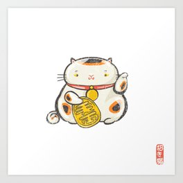 Maneki Neko [Special Lucky Toy Box] Art Print