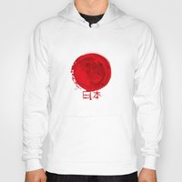 japanese Hoodies featuring japanese by Onie O