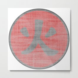 HOKAGE Icon Awesome Metal Print